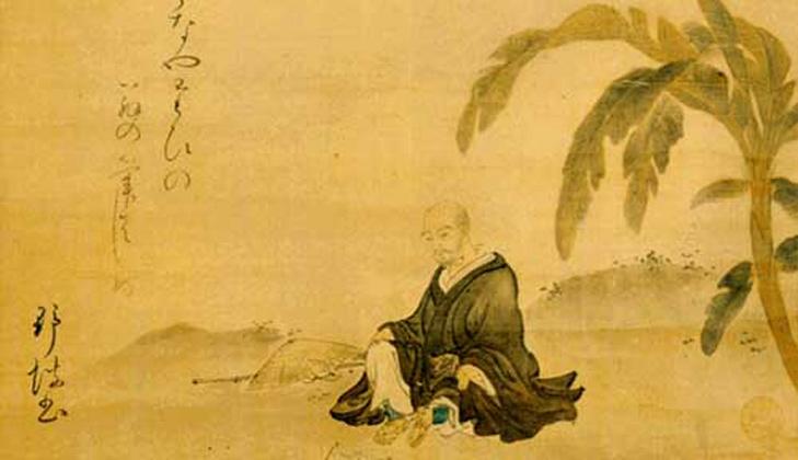 Imitación de Matsúo Bashō para lanovela